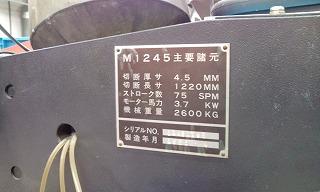s-F1000126